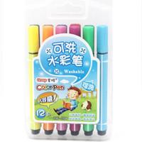 GRASP 掌握 zw-204 水彩笔 12色