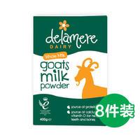 Delamere 德拉米尔 羊奶粉 400g*8盒