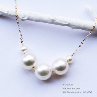 PearlYuumi K18 Akoya海水珍珠项链 大小珠组合 调节针款