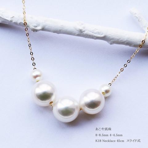 PearlYuumi 優美珍珠 Akoya K18金海水珍珠项链 大小珠组合 调节针款