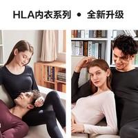苏宁易购 海澜之家内衣系列