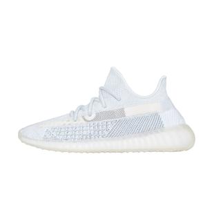 42码:adidas Yeezy Boost 350 V2 Cloud White 冰蓝