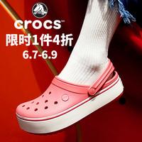 促销活动:当当 crocs品牌专卖店  618提前购