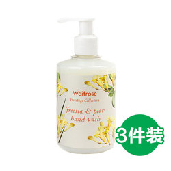 waitrose 小苍兰与梨子味洗手液 250ml *3瓶