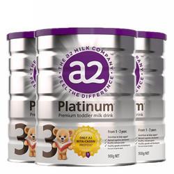 a2 艾尔 Platinum 白金版 婴幼儿配方奶粉 3段 900g*3罐