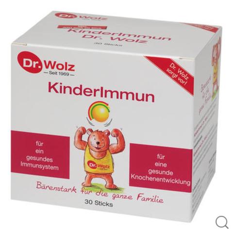 Dr.Wolz 伍兹博士 婴幼儿童牛初乳乳酸菌维生素免疫力粉 2g *30包