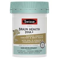 银联专享:Swisse Kids 儿童促进大脑发育益智DHA+营养咀嚼胶囊 30粒