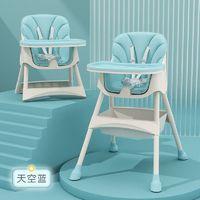 移动专享:ALcoco 爱伦可可 儿童餐椅