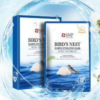 历史低价:SNP 斯内普 海洋燕窝补水面膜 10片装