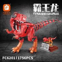移动专享:方橙积木 侏罗纪恐龙系列 FC6201霸王龙 1756颗粒
