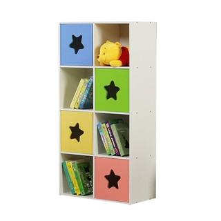 一米色彩 星星卡通儿童书柜 (拼色 120*60*30cm)