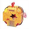 B.TOYS 变形弹力球-奇怪球(4个)益智玩具 6月-5岁