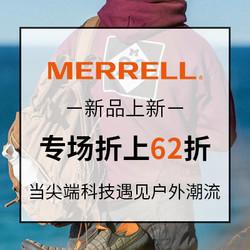 Get The Label中文官网 精选MERRELL 迈乐专场  户外鞋靴大促