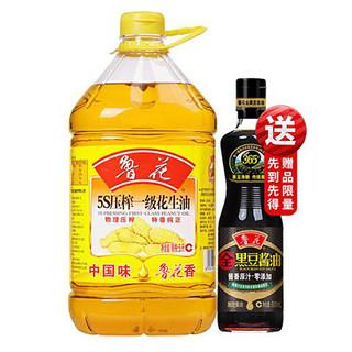 luhua 鲁花 5S压榨一级花生油 5L
