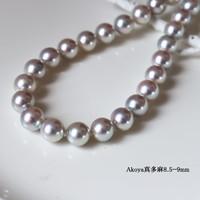 PearlYuumi 優美 Akoya蓝灰色真多麻珍珠项链 8.5-9mm