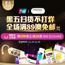 Pharmacy Online中文官网 黑五扫货不打烊