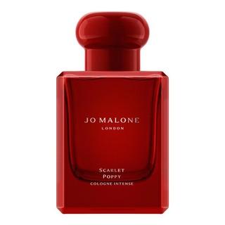 Jo Malone London 祖·玛珑 Scarlet Poppy 绯红虞美人 中性古龙水 EDC 50ml