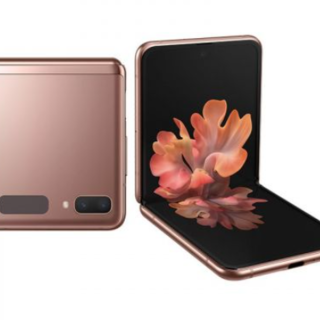【三星Z Flip】三星 Galaxy Z Flip 8GB+256GB 双模5G 折叠屏经典手机