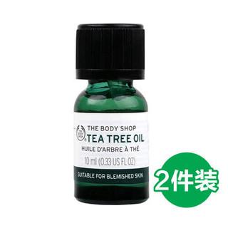 THE BODY SHOP 美体小铺 茶树精油10ml*2瓶