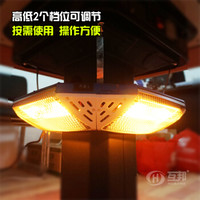 互邦 型号121 麻将桌通用型电暖器