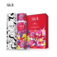 SK-II 護膚精華露雙瓶裝230ml*2 FANTASISTA UTAMARO限定版