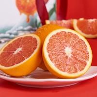 新鲜红肉脐橙三峡中华红血橙 5斤礼盒装包邮