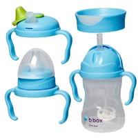 银联专享:B.Box 四合一婴幼儿奶瓶水杯增值包(蓝莓色)1套 新版