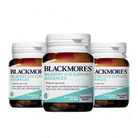 Blackmores 越橘蓝莓素护眼宁片 30粒 *3件