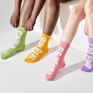 DAPU 大朴 AF0W0200409 情侣彩色袜 7双装