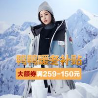苏宁 鸭鸭羽绒服 暖冬补贴