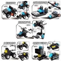 森宝 警察系列 儿童积木拼装玩具 五款组合装