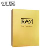RAY 金色蚕丝面膜 妆蕾版 10片