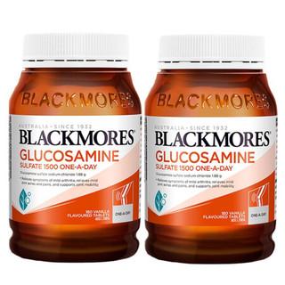 Blackmores 澳佳宝 葡萄糖氨维骨力关节灵 1500mg 180粒*2瓶