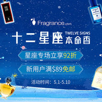 海淘活动:FragranceNet中文官网 十二星座本命香 香水专场大促