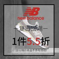 海淘活动: Get The Label中文官网  New Balance 双11返场热促