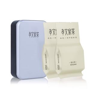 孝文家茶 政和白牡丹白茶茶叶 5g*2