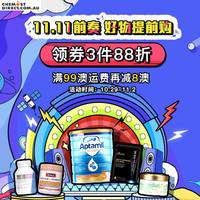 海淘活动:CHEMIST DIRECT.COM.AU中文官网 11.11前奏 好物提前购