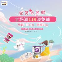海淘活动:Pharmacy Online中文官网 会员免邮日 多品类大促