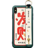 米拓 苹果11手机壳iPhone11 pro max保护套腕带新年款文字发财幸运斜跨背包式全包防摔