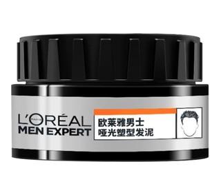 欧莱雅男士哑光发泥发蜡非发胶持久定型自然蓬松强力造型