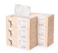 PurCotton 全棉时代 孕产加厚加柔纯棉柔巾 100片/盒 6盒