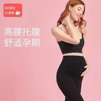 babycare 孕妇外穿九分打底裤
