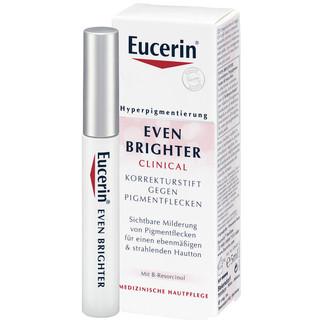 银联专享 : Eucerin 优色林 美白祛斑精华液 5ml
