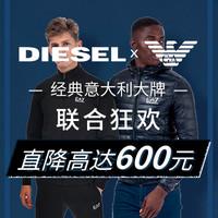 Get The Label中文官网 双11返场热促 Armani & Diesel品牌联合专场