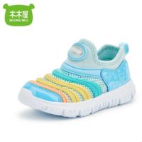 MUMUWU 木木屋 儿童毛毛虫鞋
