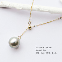 PearlYuumi 18K金 Akoya天然稀少蓝灰珠 抽拉款吊坠项链