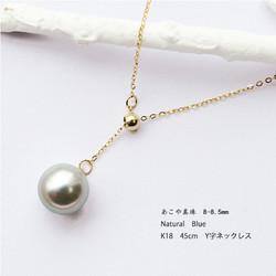 PearlYuumi 優美珍珠 18K金 Akoya天然稀少蓝灰珠 抽拉款吊坠项链
