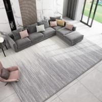 双11预售:绅士狗 欧尼顿 轻奢灰色地毯 1.6*2.3m