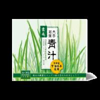 移动专享:日本舞昆 综合果蔬粉 大麦若叶青汁粉 3g*30袋 *5件