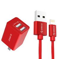 值友专享:ORICO 奥睿科 USB充电套装 双口充电器+苹果数据线